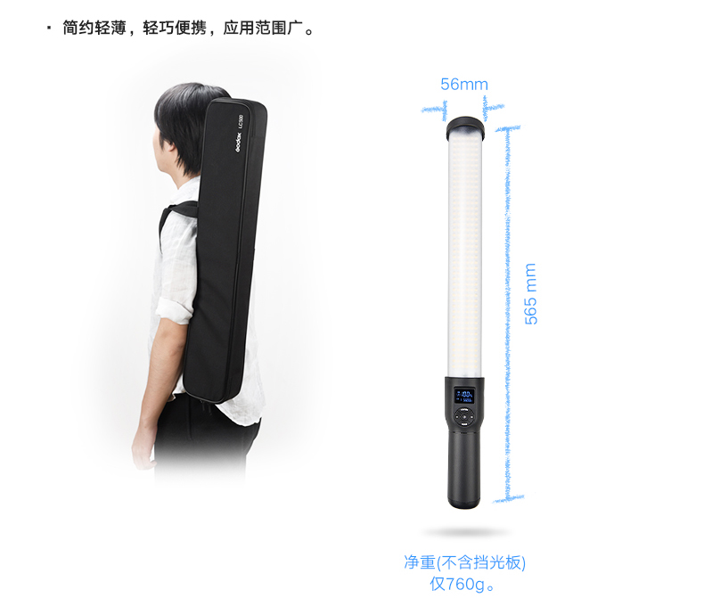 products-continuous-lc500-lce-light-10.jpg
