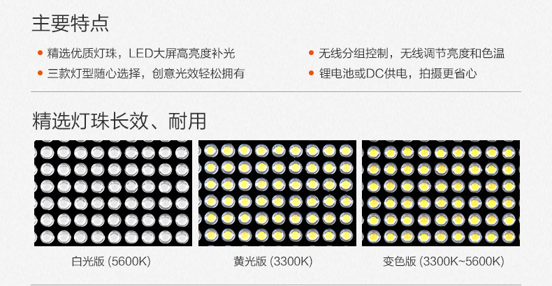products-continuous-led500-led1000-video-light-03.jpg