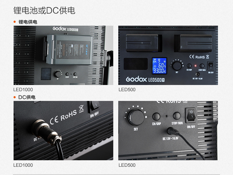 products-continuous-led500-led1000-video-light-06.jpg