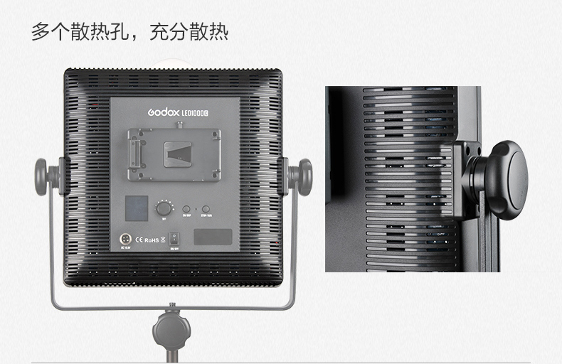 products-continuous-led500-led1000-video-light-08.jpg