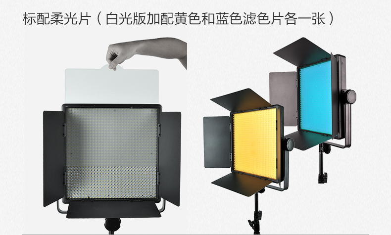 products-continuous-led500-led1000-video-light-09.jpg