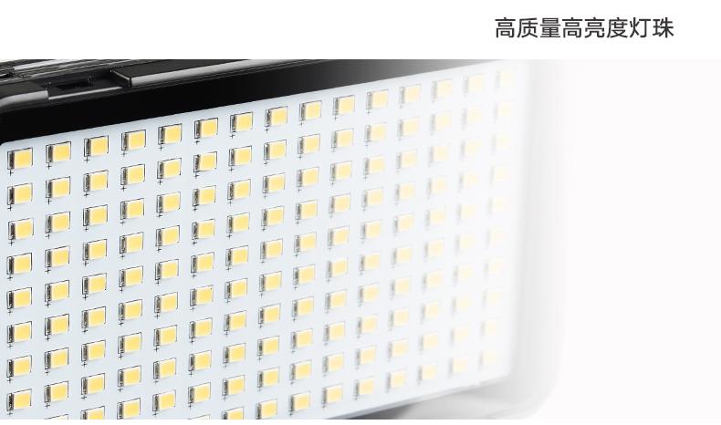 products-mobilephone-lighting-ledm150-05.jpg