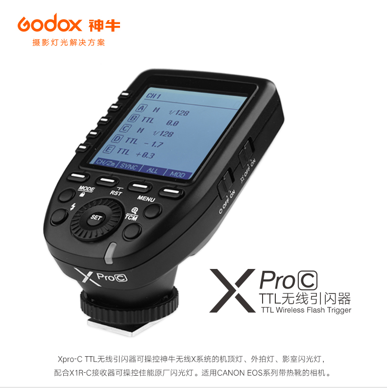 products-remote-control-xproc-ttl-wireless-flash-trigger-01.jpg