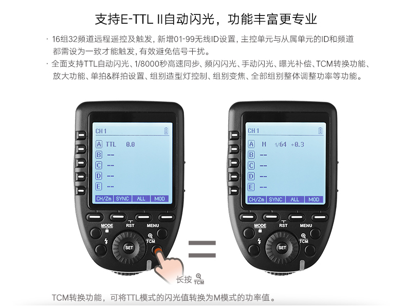 products-remote-control-xproc-ttl-wireless-flash-trigger-03.jpg