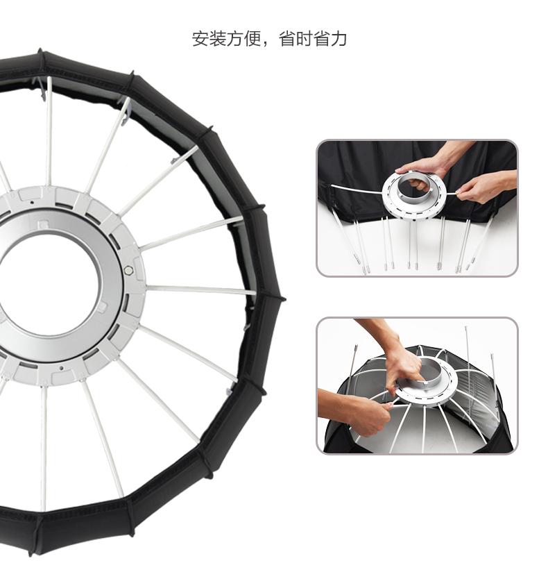 products-studio-accessories-parabolic-softbox-06.jpg