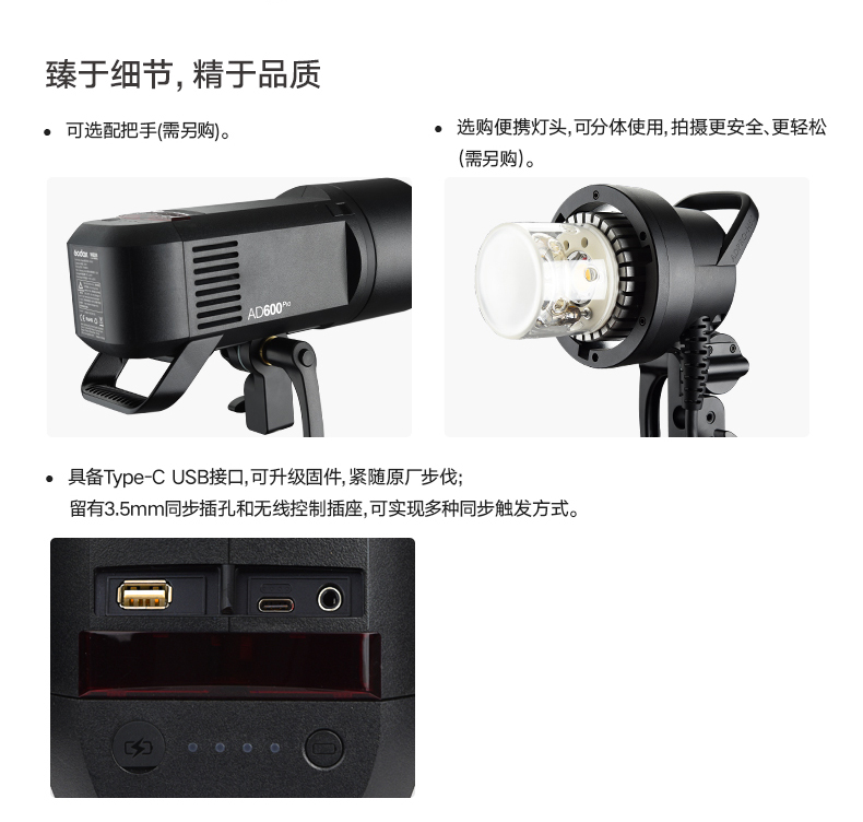 products-witstro-flash-ad600pro-08.jpg