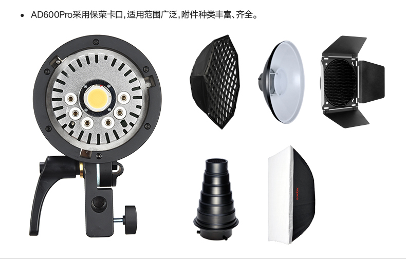 products-witstro-flash-ad600pro-09.jpg