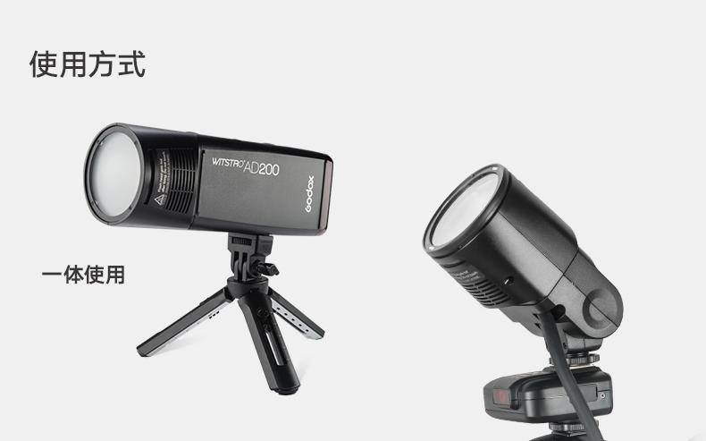 products-witstro-h200r-round-flash-head-04.jpg