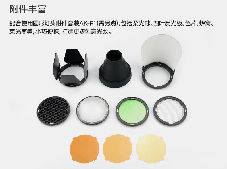 products-witstro-h200r-round-flash-head-07.jpg