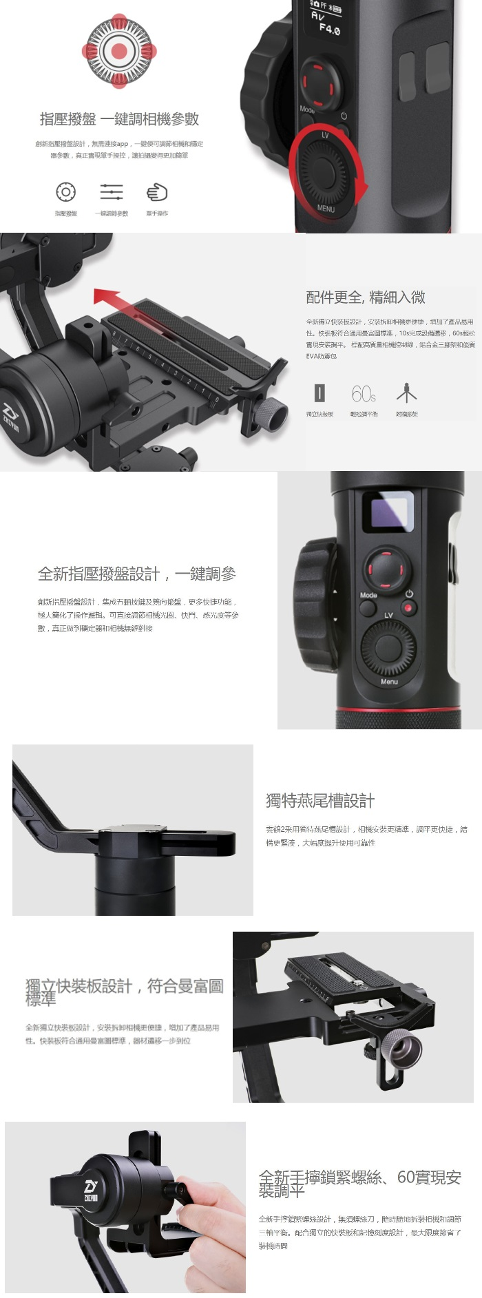 zhiyun-crane-2-dslr-gimble-d-yingkee2.jpg