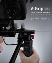 Aputure V-Grip VG-1 USB 電子追焦器 (適用於5D3 5D2)
