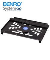 Benro 百諾 SystemGo GoPlatform 手提電腦托盤