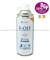 CURA B-OFF 抗霉抗菌除臭噴霧 (日本製造)