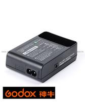 Godox 神牛VC18鋰電池充電器(適用V850 V860C V860N閃光燈)