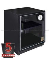 Eureka收藏家HD-40G 30L電子防潮箱 (香港三腳插頭)