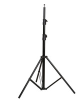 大型三節伸縮燈架 250cm (承重5kg)