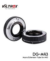 Viltrox 唯卓 Panasonic及Olympus M4/3專用微距接環 DG-M43