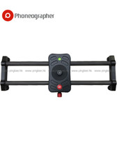 Phoneographer 碳纖微型手機攝錄路軌