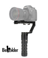 Beholder EC-1 DSLR Gimbal 360°單反穩定器 (一年免費保養)