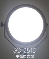 """Falconeyes 銳鷹 SO-28TD 13.5""""圓形LED雙色平板柔光燈"""