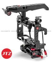 JTZ DP30 JS7 Camera Rig Sony A7II/A7 系列專用