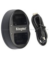 KingMa Canon LP-E6 雙位電池充電板 (EOS 5DS/6D/7D/60D/70D)