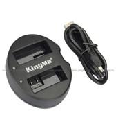 KingMa Canon LP-E8 雙位電池充電板 (EOS 700D/650D/550D/600D)