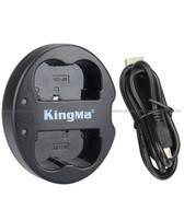KingMa Canon BP511 雙位電池充電板 (EOS 300D/50D/5D)