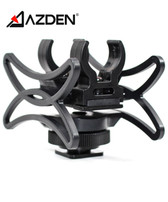 Azden SMH-X Shock Mount for Shortgun Mic 槍型收音咪避震架 (18~22mm)