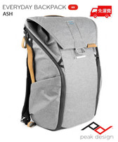 Peak Design Everyday Backpack 20L 功能攝影背囊 Ash 淺色
