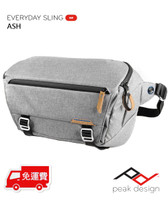 Peak Design Everyday Sling 功能攝影斜揹袋 Ash 淺灰