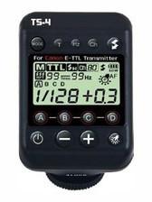 RiME LITE TS4C ETTL高速同步引閃器(Canon)