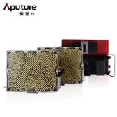 Aputure Tri-8 Three Light Set 連續光三燈套裝