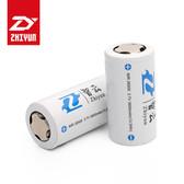 智雲 Zhiyun 鋰電池 ICR 26500 3600MAH 3.7V 兩粒