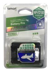 I smart digi NP-FZ100 Sony A9/A7III/A7RIII 代用電池