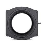 Nisi 耐司 Laowa 12mm 鏡頭濾鏡支架kit (100mm)