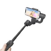 飛宇 Feiyu Tech Vimble2 3-Axis Gimbal 手機穩定器 (一年免費保養)