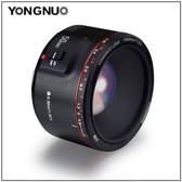 Yongnuo 永諾 YN50 Canon EF 50mm f1.8 II 鏡頭