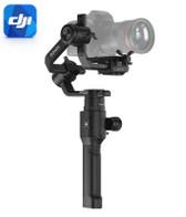 DJI Ronin-S 相機穩定器