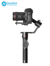 Feiyu Tech 飛宇 AK-2000 斜角版 相機穩定器 (一年免費保養)