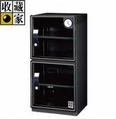 Eureka收藏家AD-105 100L電子防潮箱 (香港三腳插頭)(五年保養)