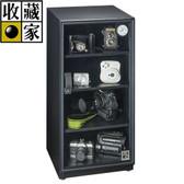 Eureka收藏家AX-106 100L電子防潮箱 (香港三腳插頭) (五年保養)