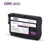 DBK 迪比科 Nikon EN-EL15 For D810 D610 D7100 耐低溫電池