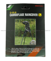 Matin DSLR Camouflage Camera Raincover L 單反相機迷彩防雨套