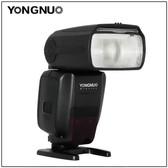 Yongnuo 永諾 YN600EX RT II Canon 閃光燈