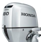 Honda 80hp Outboard