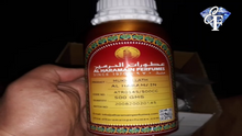 Mukhallat Al Haramain 12 ml Tola Imported