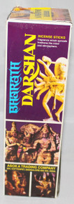 Bharath Darshan INCENSE STICKS 4 X 8 STICK PACKS + 1 FREE INCENSE HOLDER