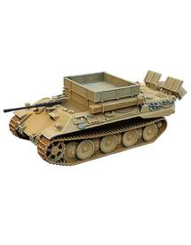 Bergepanther Sd.Kfz. 179 AlsaCast 8775.165 New 1/87 Kit Unfinished