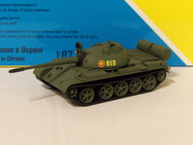 T-55 Southern Vietnam Army AMA Models 623 New 1/87 Finished Model